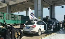 Highway toll station charging rescue team causes outrage